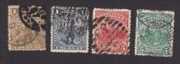 Uruguay, Scott #108-109, 112-113, Used, Gaucho, Locomotive, Issued 1895-97 - Uruguay