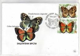 Macedonia,FDC 1996,motive - Papillons,butterflies,but Terfly,papillon - Macédoine