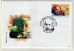 Macedonia,FDC,2005,motive - Albert Einstein,Science, - Macedonia