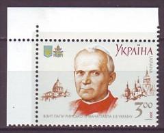 UKRAINE 2001. VISIT Of POPE JOHN PAUL II To UKRAINE. Michel Nr. 454. Corner MNH (**) - Ucraina