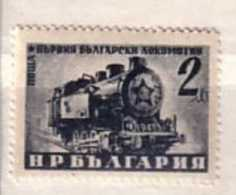 BULGARIA  / Bulgarie 1950  First  Bulgarian Locomotive   1v.- MNH - Eisenbahnen