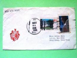 USA 1986 Cover To Hong Kong - Duke Ellington - Music - Arkansas Statehood - Etats-Unis