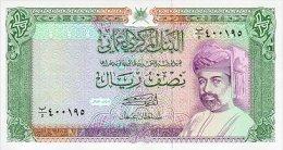Oman 1/2 Rial 1987 Pick 25 UNC - Oman