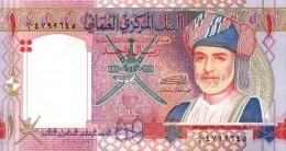 Oman 1 Rial 2005 Pick 43 UNC - Oman