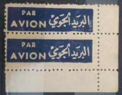 Lebanon 1950s 2 2 AIR MAIL Labels In One Pair. UNUSED - Lebanon