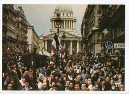 JEUDI 21 MAI 1981 18 HEURES 30 - Fran�ois MITTERRAND nouveau Pr�sident de la R�publique rue Soufflot... - Ref. n�2740 -
