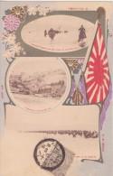 -Giappone - Non Classificati