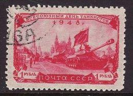 URSS 1948 - GIORNATA DEI CARRI ARMATI - R. 1 - USATO - Russia & USSR