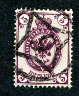 19115  Russia 1884  Michel #32  Scott #34 (o) Zagorsky #37  Offers Welcome! - 1857-1916 Empire