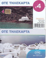 GREECE - Santorini Island, 04/14, Used - Greece