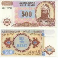 Azerbaijan - 500 Manat 1999 UNC
