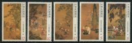 TAIWAN 2014 - Tableaux, Art Ancienne Chinois - 5 Val Neuf // Mnh - 1945-... République De Chine