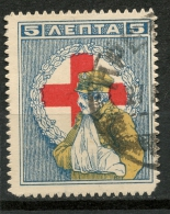 GREECE 1918  5L. CHARITY ISSUES ´´RED CROSS FUND´´ USED  -CAG 030914 - Beneficenza