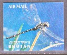 BHUTAN   101 G   *  3 D  STAMP    DRAGONFLY - Holograms