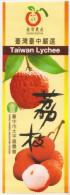 Fruit Label Lychee - Fruits & Vegetables