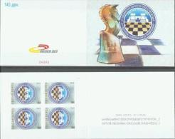 MK 2001-231 2�INDIVIDUAL EUROPEAN CHESS CHAMPIONSHIP, MACEDONIA, Booklet, MNH