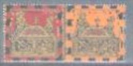 BY 2006 CHESS. BELORUSSIA, 1 X 2v, MNH - Schach