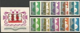 BG 1962- CHESS A.Stefanova, BULGARIA, S/S, MNH - Schach