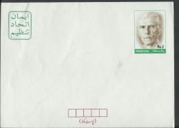 Pakistan Rs.2 Postal Stationary Inland Letter Mint., Quaid-i-Azam M. Ali Jinnah With Urdu Iman Ithad Tanzeem - Pakistan