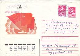 Avions - Trains - Bateaux - Russie - Lettre Recommandée De 1988 - Entier Postal - Drapeaux - Storia Postale