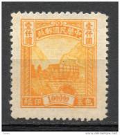 China   Chine : (73) 1947-8 Service Des Colis Postaux SG P925** - 1912-1949 Republik