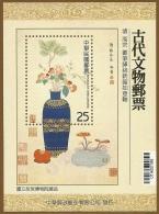 TS596-1 Taiwan 2013 Ancient Artifacts Souvenir Sheets Mushroom Flower Fruit