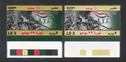 EGYPT / 2013 / A VERY RARE PRINTING ERROR ; DOUBLE PRINT OF THE RED  INSCRIPTION / MNH - Nuovi
