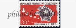 -Cameroun 403**UPU - Camerun (1960-...)