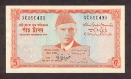 Pakistan 5 Rupies 1973 Pick 20a UNC - Pakistan