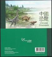 HONG KONG 2014 CHINESE  DINOSAURS Booklet - 1997-... Chinese Admnistrative Region