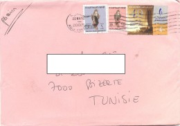 Cover To Tunisia 22 5 2003 - Ver. Arab. Emirate