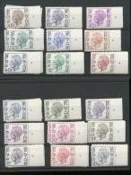 Jeux Des Planches  Papier Polyvalent  Faciale 1440 Plakwaarde =  Postprijs  Prix Faciale - 1970-1980 Elström