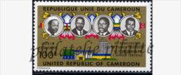 -Cameroun PA238** - Kameroen (1960-...)