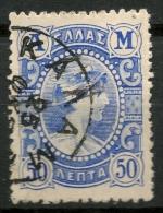 GREECE 1902 50 L. ´´METAL VALUE ISSUE´´ USED POSTMARK ´´KALAMAI´´ -CAG 030914 - Oblitérés