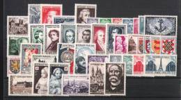 ANNEE COMPLETE FRANCE 1951  NSC (**)   41 TIMBRES ( YEAR SET JAHRGANG ) - 1950-1959