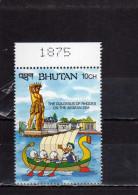 BHUTAN 1991 WALT DISNEY CARTOON CINEMA SEVEN WORLD WONDERS COLOSSUS OF RHODES 10CH MNH WITH NUMERAL TAB - Bhutan