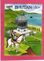 BHUTAN 1991 WALT DISNEY CARTOON CINEMA SEVEN WORLD WONDERS MAUSOLEUM AT HALICARNASSUS 5CH MNH - Bhutan