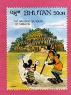 BHUTAN 1991 WALT DISNEY CARTOON CINEMA SEVEN WORLD WONDERS THE HANGING GARDENS OF BABYLON 50CH MNH - Bhután