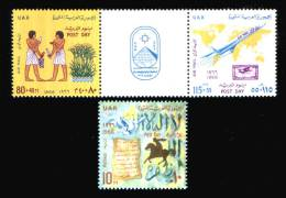 EGYPT / 1966 / POSTAL HISTORY / HORSE / BIRD / AIRPLANE / STAMPS ON STAMPS / EGYPTOLOGY / MAP / FLOWERS / MNH / VF . - Nuevos