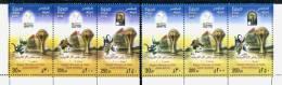 EGYPT / 2010 / COLOR VARIETY / MNH / VF . - Nuovi