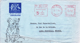 Kenya Tanzania Uganda - Aérogramme Air Letter - 1974 - Nairobi - Lion - Kenia (1963-...)