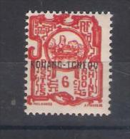 Kouang-Tcheu Y/T   Nr 82*  (a6p13) - Unused Stamps