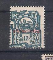 Kouang-Tcheu Y/T  Nr 88*  (a6p13) - Neufs