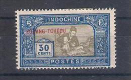 Kouang-Tcheu Y/T   Nr 92*  (a6p13) - Nuevos