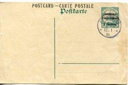 TOGO- ENTIER POSTAL OCCUPATION FRANCO-BRITANNIQUE Obl ATAKPAME 12.1.16 2 Scans - Togo (1914-1960)