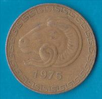 ALGERIA   -  20 Centimes 1975 - Algérie