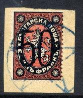 BULGARIA 1885 50/1Fr. Surcharge Fine Used On Piece.  Michel 24 II - 1879-08 Principalty