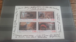 LOT 222348 TIMBRE DE FRANCE NEUF**