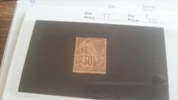 LOT 222405 TIMBRE DE COLONIE GENERALE NEUF* N�55 VALEUR 50 EUROS