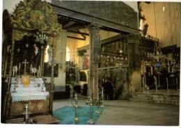 C P M---ASIE---PALESTINE--BETHEHEM-----church Of The Nativity---voir 2 Scans - Palästina